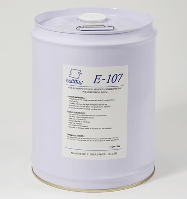E-107-Hydrophobic-polyurethane-001