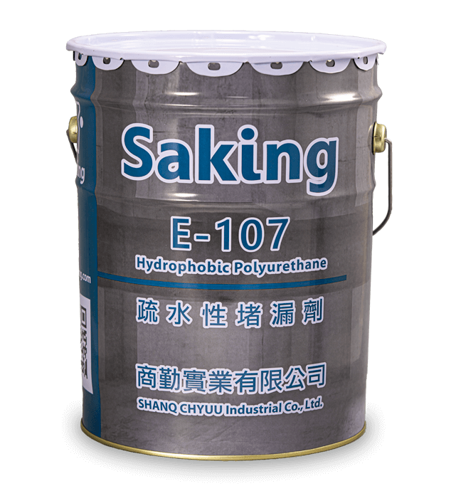 E-107-Hydrophobic-polyurethane-03