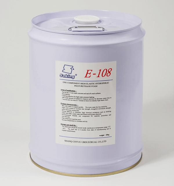 E-108-Hydrophobic-polyurethane-001