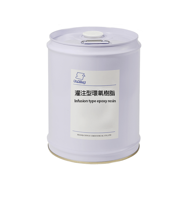 infusion-type-epoxy-resinpng-002