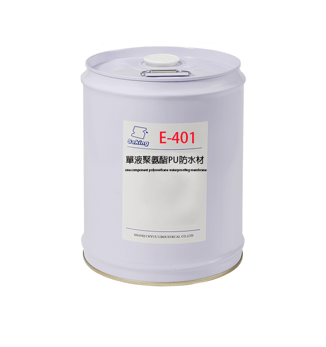 E-401one-component-polyurethane-waterproofing-membrane-002