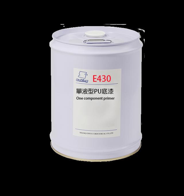 E-430one-component-primer-002