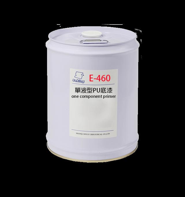 E-460one-component-primer-002