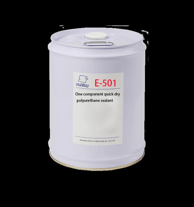 E-501one-component-quick-dry-polyurethane-sealant-001