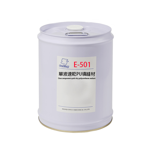 E-501one-component-quick-dry-polyurethane-sealant-002