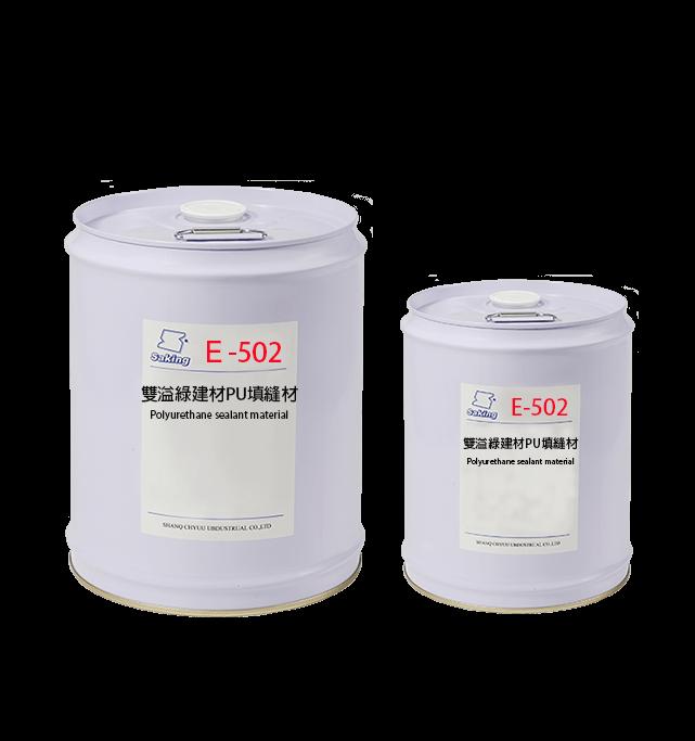 E-502polyurethane-sealant-material-002