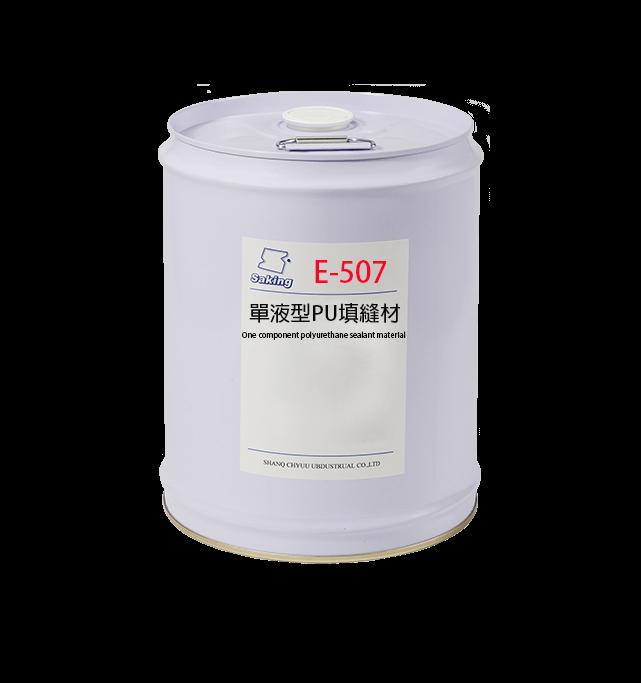 E-507one-component-polyurethane-sealant-material-002