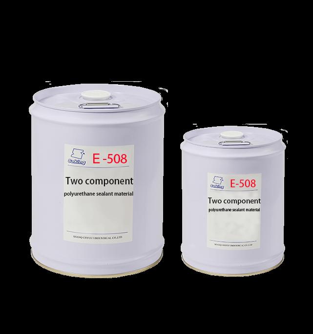 E-508Two-component-polyurethane-sealant-material-001