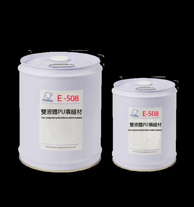 E-508Two-component-polyurethane-sealant-material-002