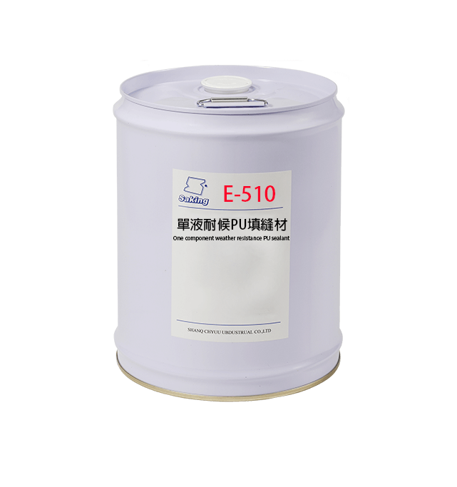 E-510one-component-weather-resistance-PU-sealant-002