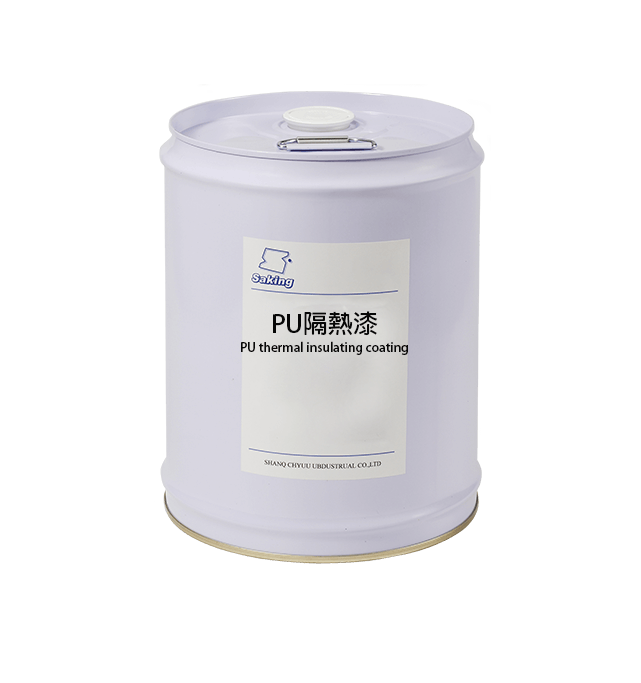 PU-thermal-insulating-coating-002
