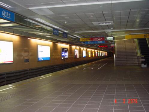 MRT-system-01